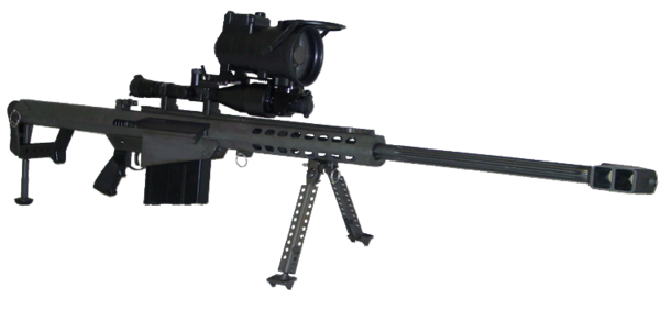 Machine, Weapon Png image #40766