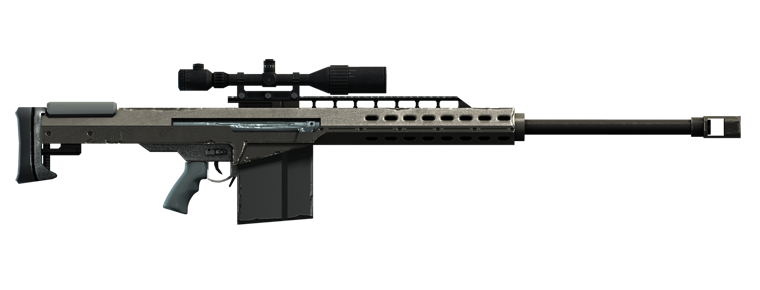 Machine Weapon Png image #40788