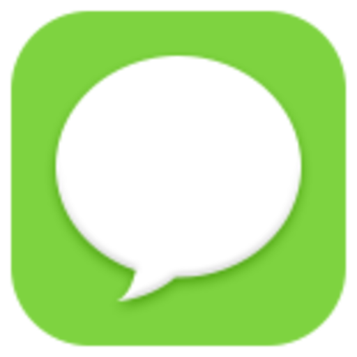 Message Icon Png Download image #14937