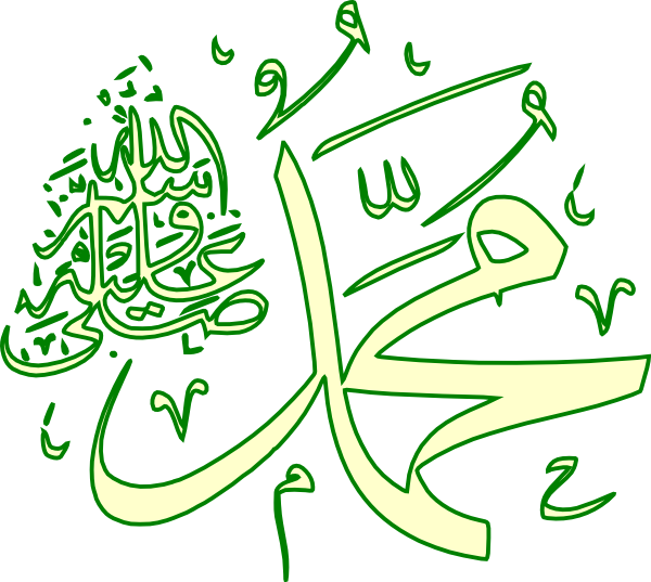 Transparent Prophet Muhammad Background