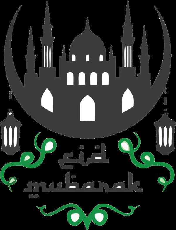 Muslim Eid Qurban, eid al adha picture png, logo, mosque