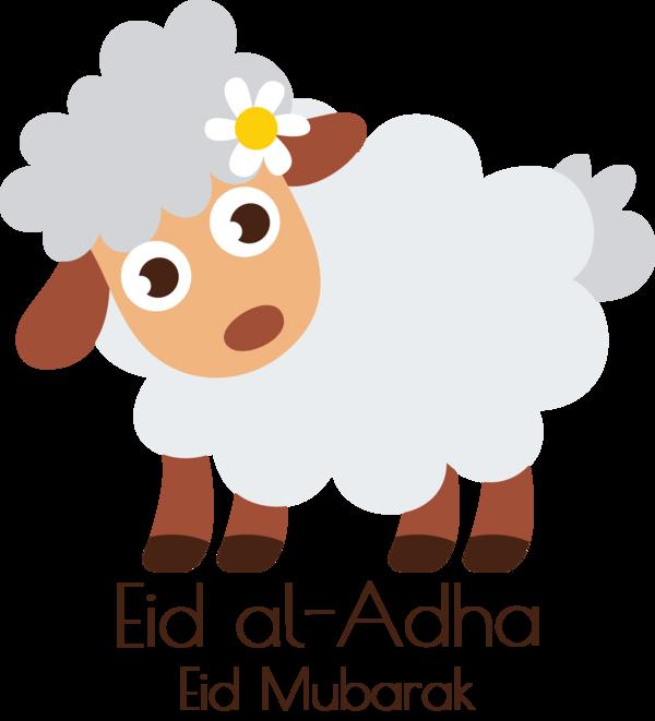 Muslim Qurban, Eid al-adha, eid mubarak png