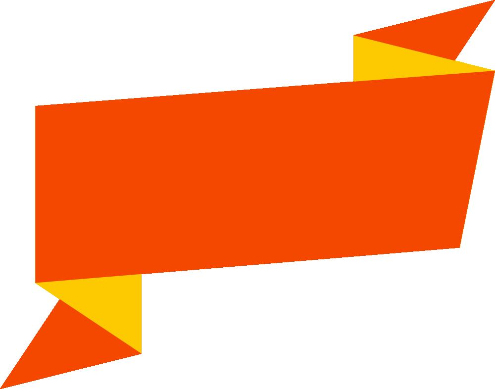 Orange Blank Banner Hd Png #44831