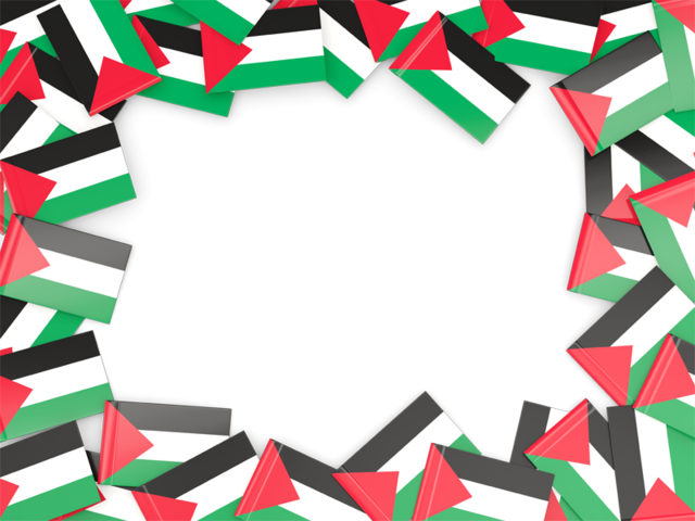 Free Images Palestine Flag Download Png image #38277