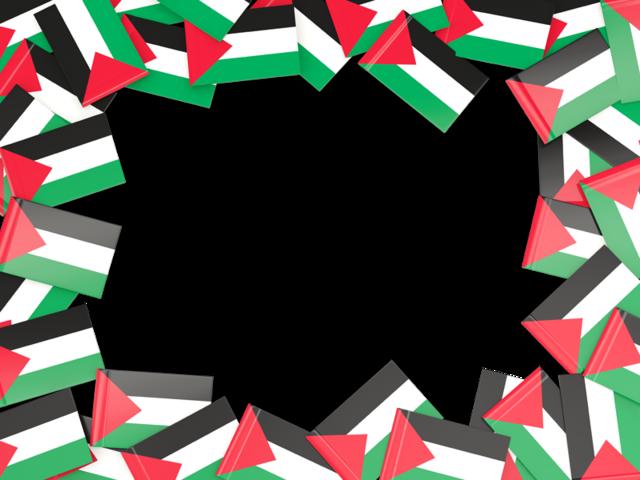 palestine flag png