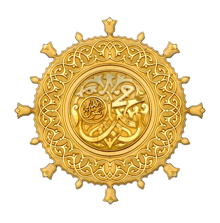 Download Prophet Muhammad Icon 34026 Free Icons And Png Backgrounds