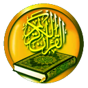 Drawing Quran Icon image #8825