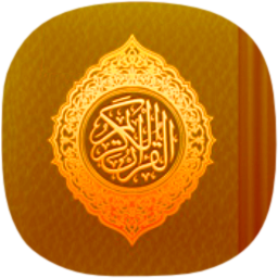 Quran Save Icon Format image #8827