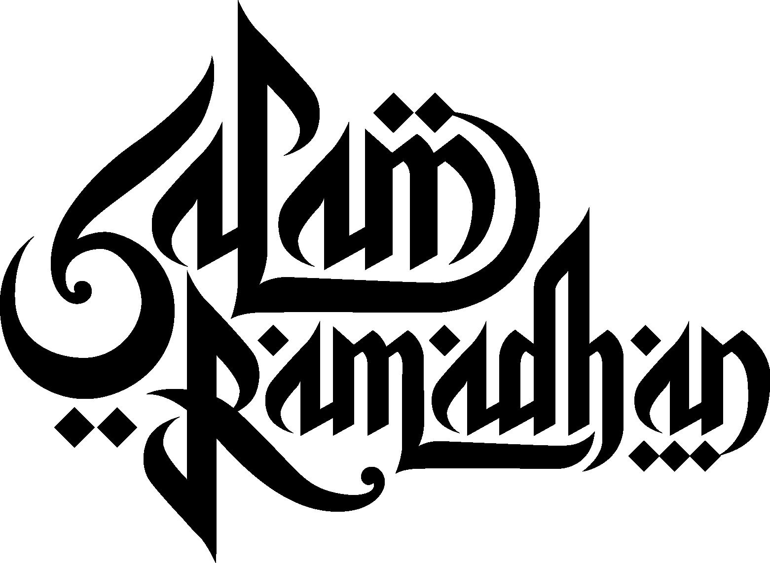 Ramadan Kareem Logo Png 42084 Free Icons And Png