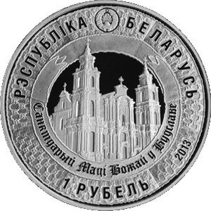 Icon Transparent Ruble image #8014