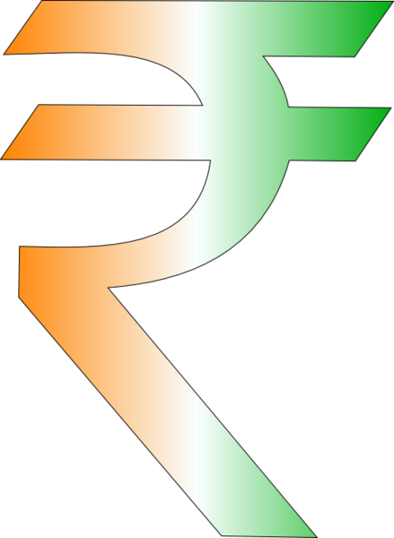 Download Free High-quality Rupees Symbol Png Transparent Images image #27191