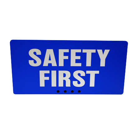Safety First Png image #18152