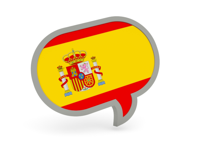Library Icon Spain Flag