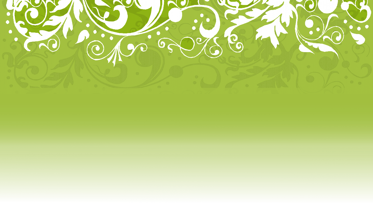Swirl Background Png image #13193