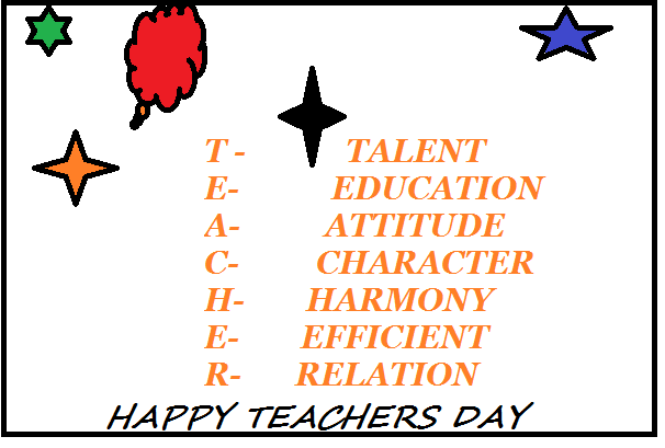 Teachers Day Png Available In Different Size image #29841
