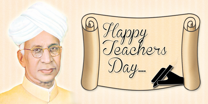 Best Collections Teachers Day Image Png image #29843