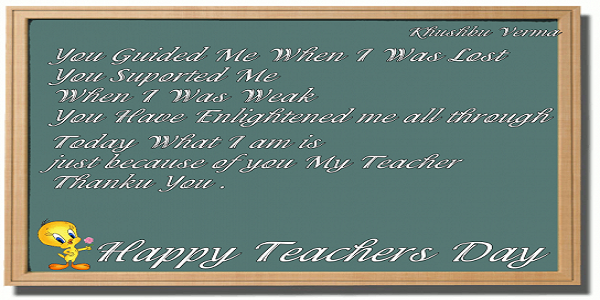 teachers day png icons and png backgrounds teachers day png image 29845