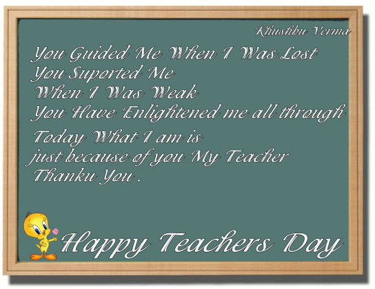 Free Download Of Teachers Day Icon Clipart
