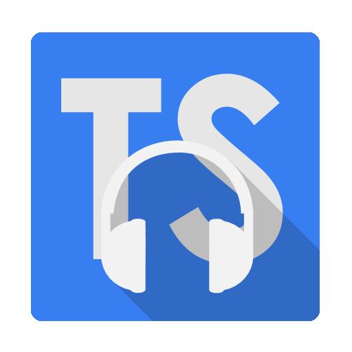 Free Teamspeak Download Png Vector