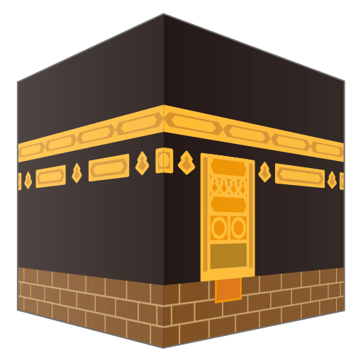 the prophet a place of worship the Kaaba picture