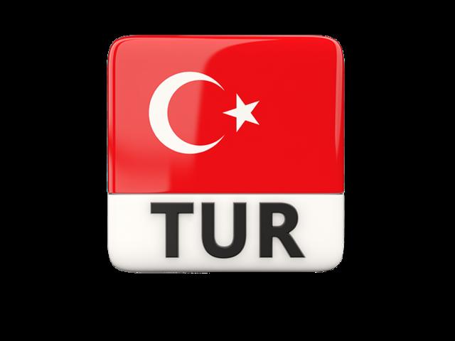 Türkiye Lokasyonlu Fiziksel Sunucular