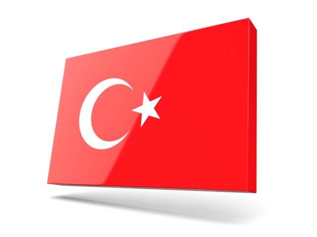 Vector Turkey Flag Png image #20387