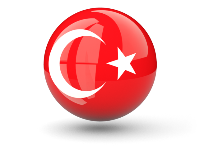 Turkish Download Turkey Flag Png Clipart image #45672