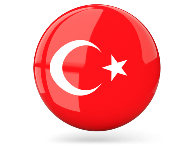 Turkish Flag image #45670