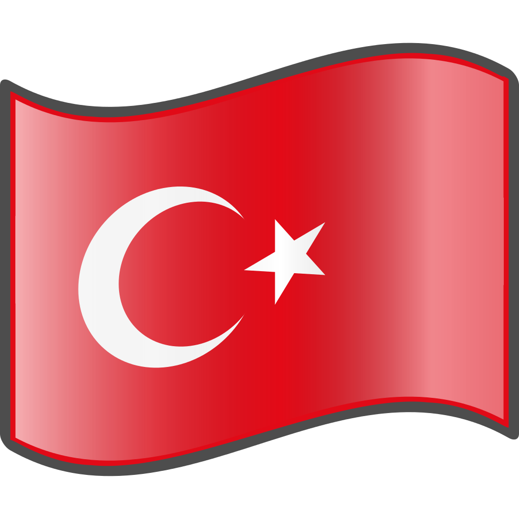 Turkish Flag Png Pictures image #45693