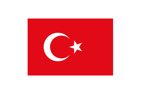 Turkish, Turkey Flag PNG Clipart image #45674