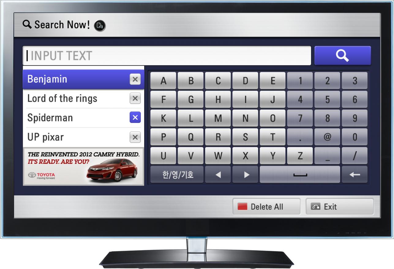 Tv Screens Png image #39894