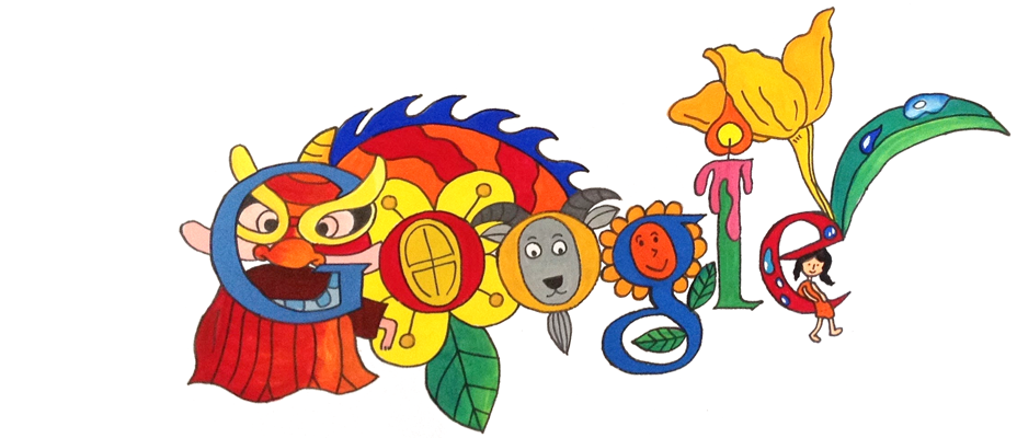 Vietnam winner childrens day google doodles png