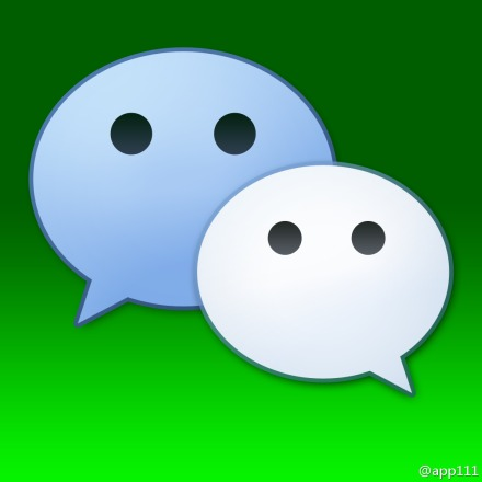 Wechat Save Icon Format image #12366