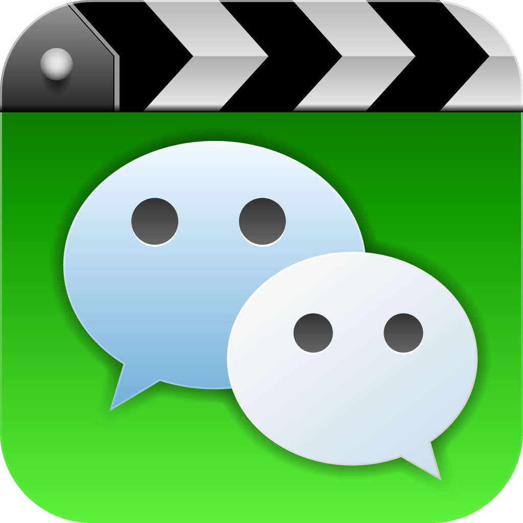 Wechat Png Transparent #12368 - Free Icons and PNG Backgrounds