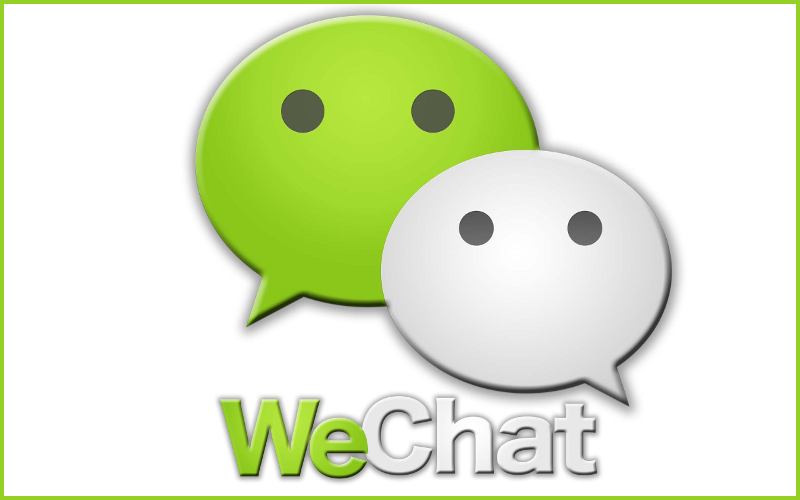Wechat Save Icon Format image #12375