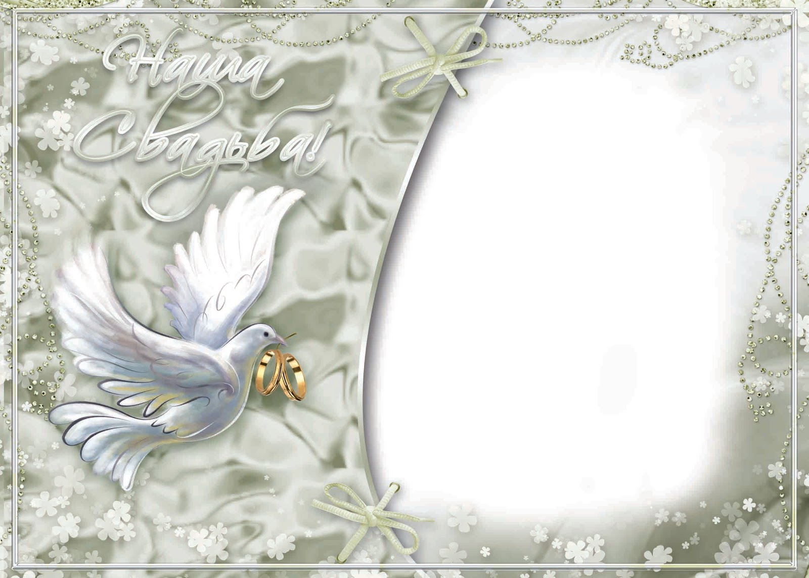 Transparent Background Wedding Frame Png