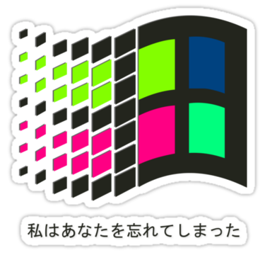 Windows 98 Vaporwave Png image #43639