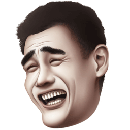 yao ming award png 9 yao ming meme face png 43110 free icons and png backgrounds,Yao Ming Meme Png