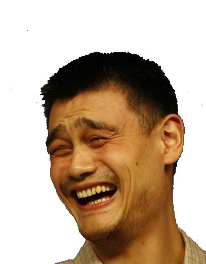 yao ming meme png