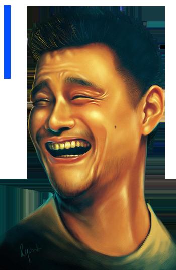Yao Ming Meme Png Render memes yao ming Photo